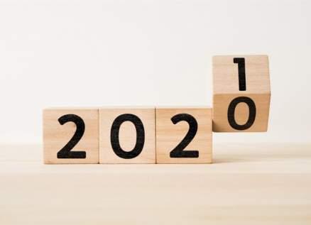 2021 هو العام الأقصر منذ 50 عاماً!