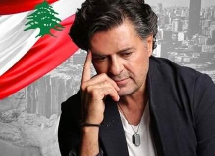 """راغب علامة يعيد التأكيد :""""أيها اللبنانيون طار البلد"""""""