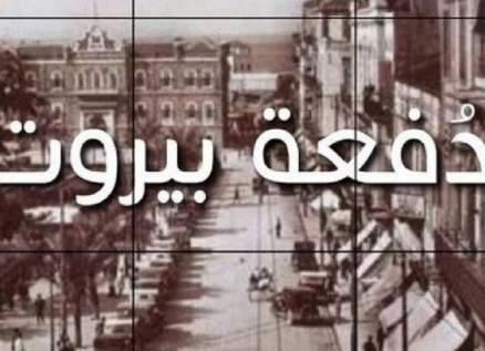 """نجم """"دفعة بيروت"""" يثير الجدل بمشهد """"التبول"""" ومي العيدان تهاجمه.. بالفيديو"""
