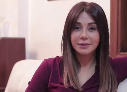 كاريس بشار تجتمع مع عائلتها-بالصورة