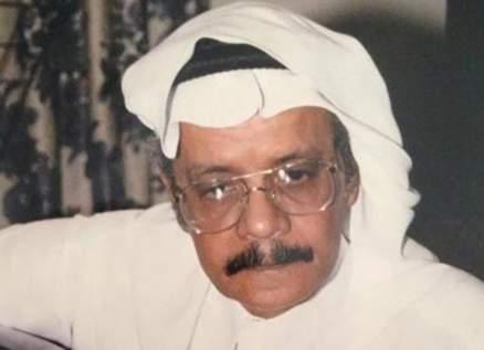 بالصورة- إبن طلال مداح يفضح موظفي المطار بعد نشر صورة عن جواز سفر والده