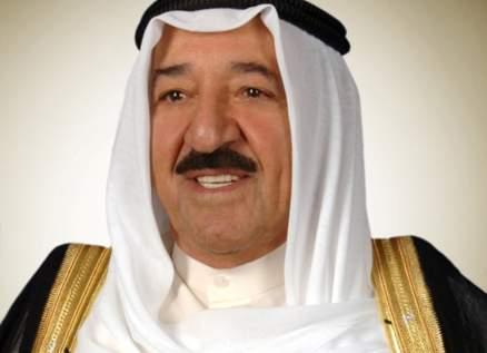 لوحة لـ الأمير الكويتي صباح الأحمد الجابر الصباح تُباع في المزاد