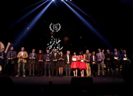 12 فائزاً في جائزة ساويرس الثقافية وكارمن سليمان تغني وهذا ما قاله محمود حميدة وسوسن بدر للفن