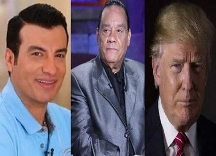 حلمي بكر وإيهاب توفيق ودونالد ترامب وغيرهم أصبحوا أباء بعد سن الـ50!