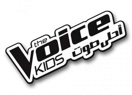 """رسمياً.. هؤلاء هم أعضاء لجنة تحكيم الموسم الجديد من """"The Voice Kids"""""""