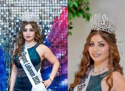 بالفيديو- جريمة تهز لبنان.. تفاصيل مقتل عارضة الأزياء زينة كنجو على يد زوجها