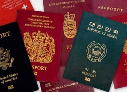 تعرفوا على أقوى جواز سفر لعام 2020