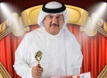 محمد الأفخم يحصد جائزة ترايمف الدولية الثقافية
