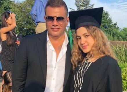 إبنة عمرو دياب تكشف عن هوية حبيبها.. بالصور