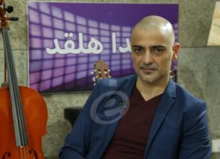 خاص بالفيديو - رودني الحداد: أقنعني طلال الجردي بهذه المشاهد ولذلك توقفت عن التعليم في الجامعة