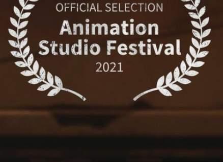 """ترشيح الفيلم اللبناني """"أليفيا 2053"""" الى مهرجان Animation Studio Festival 2021"""