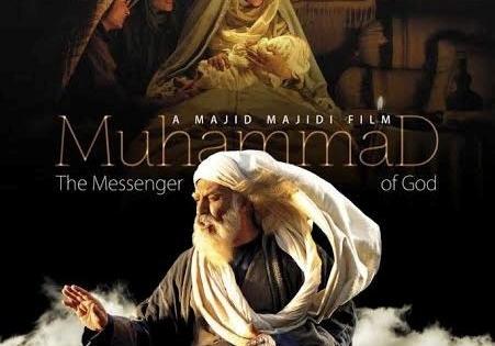 فيلم محمد رسول الله مدبلج للغة العربية