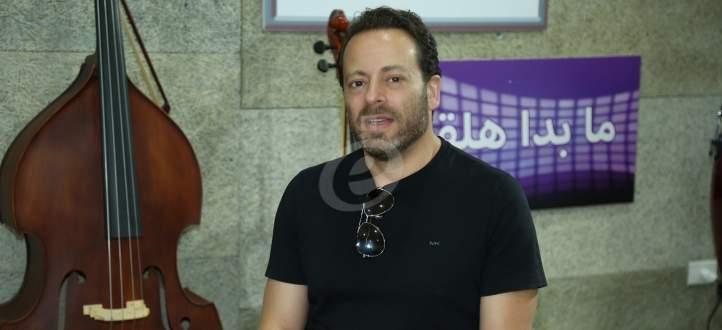 خاص وبالفيديو- بديع أبو شقرا يكشف سبب مشاركته بمشهد واحد بفيلم Nuts