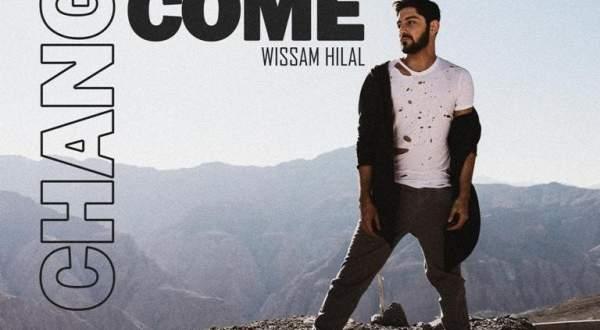 بالفيديو- من كاليفونيا.. وسام هلال يطلق