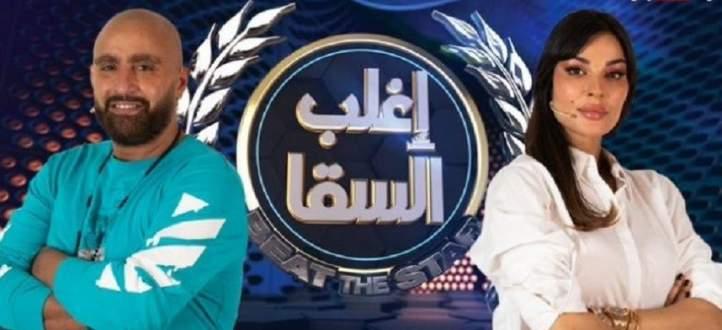 نادين نسيب نجيم تتصدّر مع أحمد السقا.. وهل غلبته؟ بالفيديو