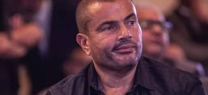عمرو دياب يفاجئ الجميع في حفله بالقاهرة ويكشف لهم عن أغنية جديدة..بالفيديو