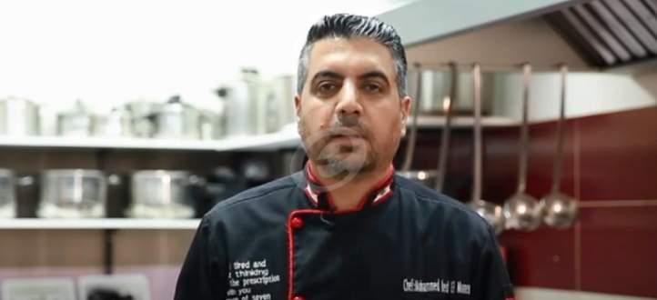 """خاص وبالفيديو- الشيف محمد عبد المنعم يحضر """"شوربة الفطر بالكريمة"""" لذيذة وشهية وبسرعة قياسية"""