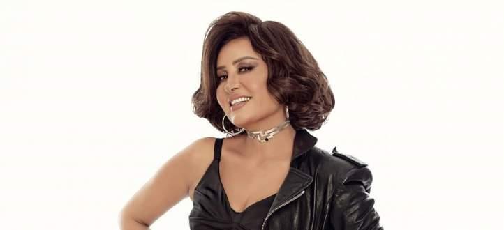لطيفة تشيد بإجراءات تونس في مواجهة كورونا وتطرح أغنيتها الجديدة-بالصورة والفيديو