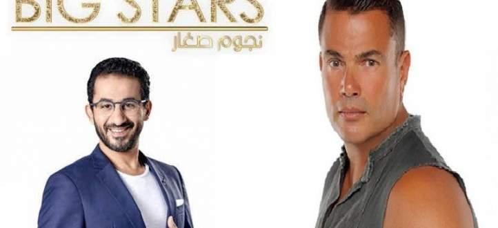 """موجز الفن: وفاة نجمة """"نجوم صغار"""" بنوبة قلبية وريهام سعيد تفضح طلاق عمرو دياب"""