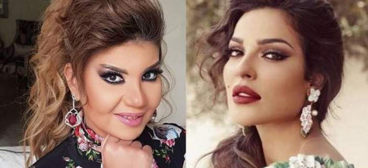 """موجز """"الفن"""": هكذا رقصت نادين نسيب نجيم مع بوسي شلبي.. والموت يغيّب مغني راب بعد تحطم طائرته"""