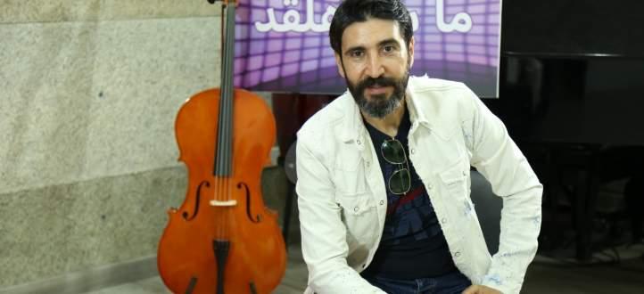 خاص وبالفيديو- وسام صباغ يعلق على كلام ناصر فقيه