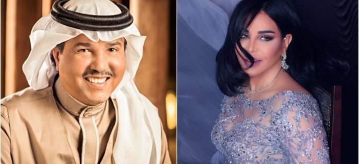 محمد عبده يُنقذ أحلام من موقف محرج.. بالفيديو