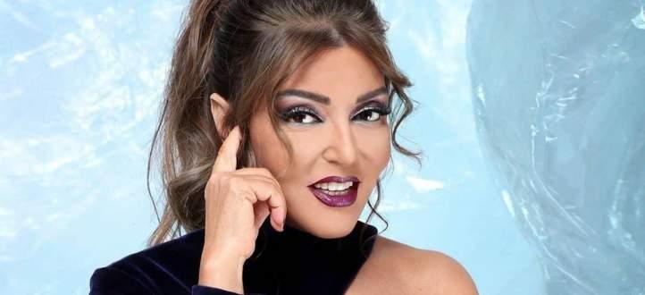 """""""بحب معاك"""" تُظهر شوق وحب سميرة سعيد لحبيبها- بالفيديو"""