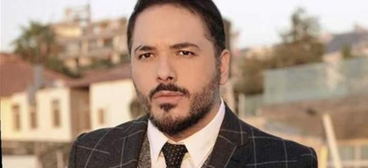 """رامي عياش يفرج عن """"وصفولي عيونك"""" من ألبومه الجديد- بالصوت"""