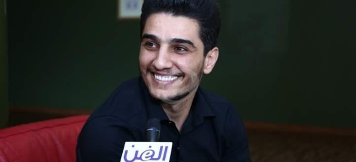 خاص بالفيديو- محمد عساف: لهذا تفوّقت على يعقوب شاهين وحازم شريف..وعن دنيا بطمة