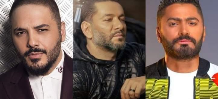 تامر حسني وزياد برجي ورامي عياش بإصدارات جديدة تخترق سباق الأغاني