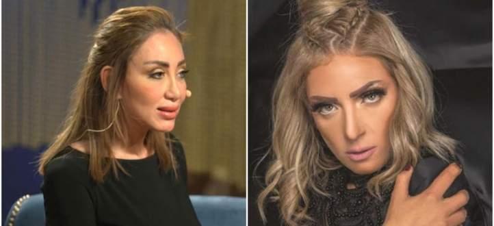 """ريهام سعيد تهاجم ريم البارودي: """"كنت فاكراها جدعة"""" - بالفيديو"""