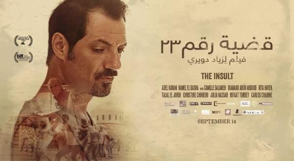 """ممثل لبناني هوليوودي ينتقد الطريقة التي تعامل بها فريق عمل """"قضية رقم 23"""" في حفل الأوسكار"""