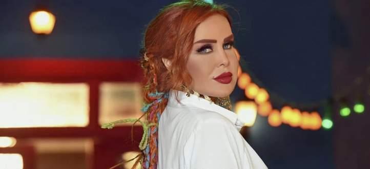 """بالفيديو- رولا سعد تطرح أغنيتها الجديدة """"لاغيني تلاقيني"""""""