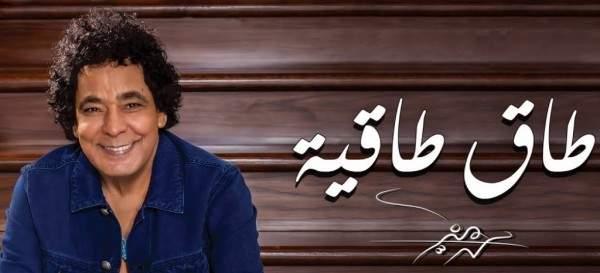 محمد منير يطرح أول أغنية من ألبومه الجديد.. بالصوت