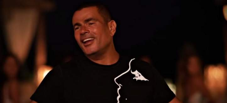 """عمرو دياب يطرح أغنية """"الجو جميل"""""""
