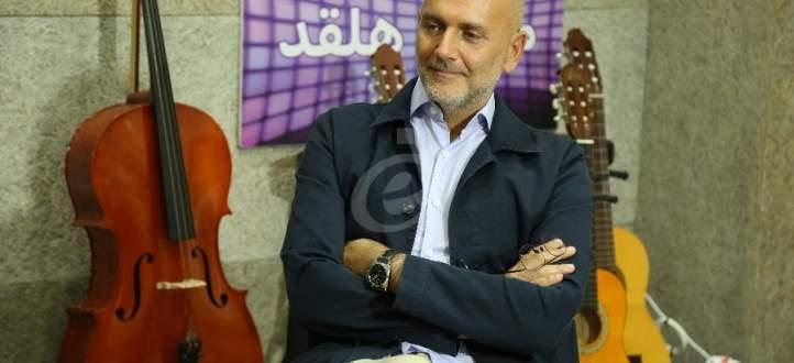 """خاص بالفيديو- ريكاردو كرم: """"النشرة"""" حققت نجاحاً كبيراً فأصبحت نشرة كل لبنان وصوته الحيادي"""