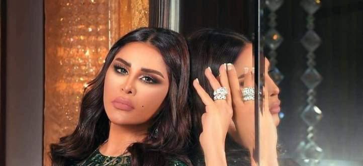 """أحلام تغني """"أنا مدري عن الناس"""" للموسيقار طلال.. بالفيديو"""
