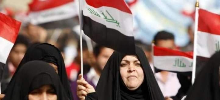 المطالبة بتوقيف برنامج يسيء للمرأة العراقية وهذه التفاصيل