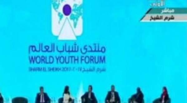 إعلامية مصرية تتعرض لموقف محرج مباشرة على الهواء وضيفتها تنسحب.. بالفيديو