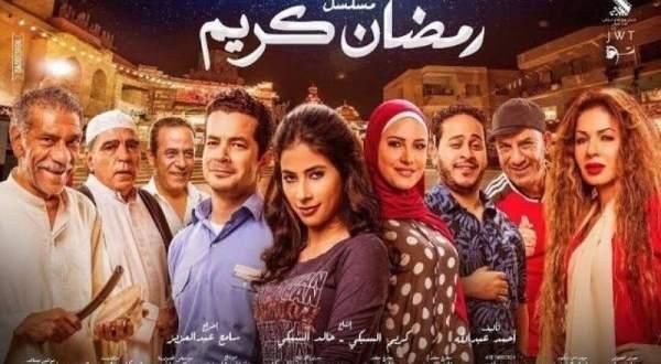 """تتر مسلسل """"رمضان كريم"""" بصوت الفنان حكيم.. بالفيديو"""