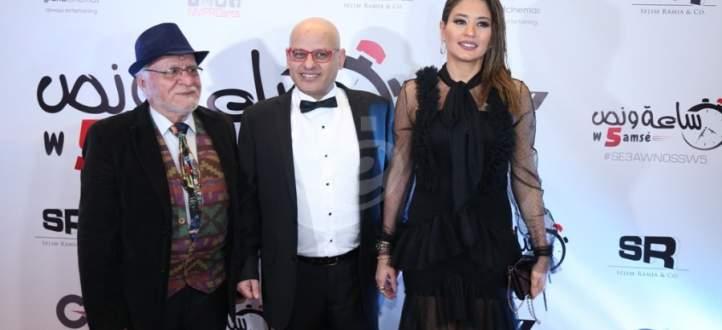 خاص بالفيديو- عباس شاهين يخطف تاتيانا مرعب من زفافها وتلاحقه عصابة مسلحة في Grand Cinemas Verdun