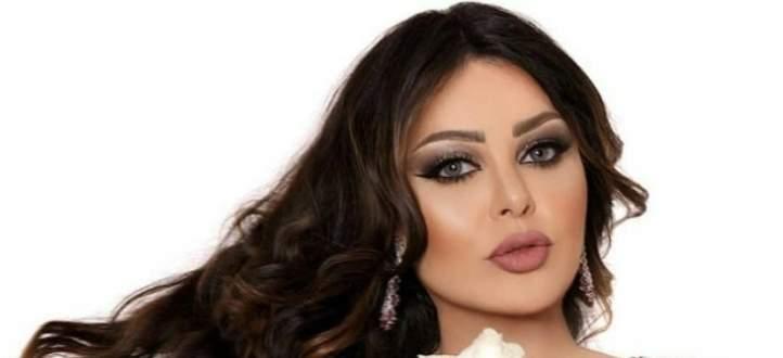 خاص بالفيديو- فترة وبتقطع.. مع سارة الهاني :إلتزموا بالإرشادات