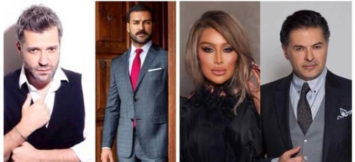 الإنتخابات الأميركية: هكذا علّق راغب علامة ومايا دياب.. ووسام حنا وزين العمر إختارا ترامب-بالفيديو