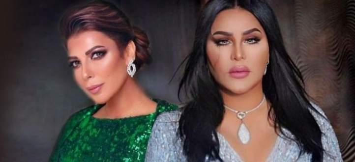أخت جديدة لأصالة نصري ونوال الكويتية تتلقى هدية فخمة من أحلام
