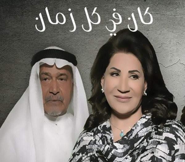 سعاد عبد الله ترفض بيع ذكرياتها