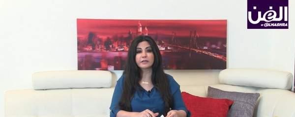 توقعات جومانا وهبي السياسية لـ لبنان