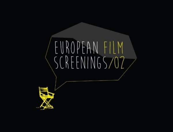 برنامج عروض السينما الأوروبية يكشف عن الأفلام المشاركة في دورته الثانية