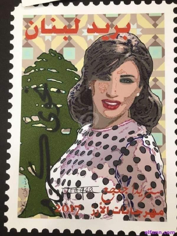 خاص بالصور- طوابع تذكارية لنجوم اوبريت مهرجانات الارز