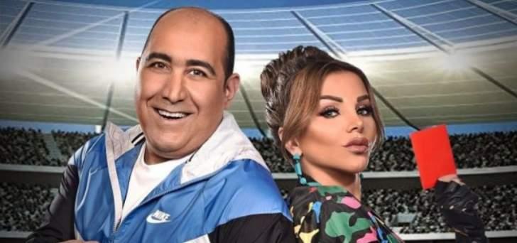 رزان مغربي تعود من خلال MBC بـ