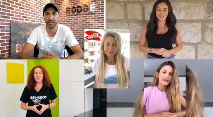 خاص الفن- DJ RODGE ومشاهير آخرون يجتمعون لمساعدة بيروت